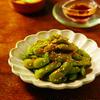 にんにく入りごま油香る花椒めんつゆタレでいただく!ピリ辛やみつき枝豆