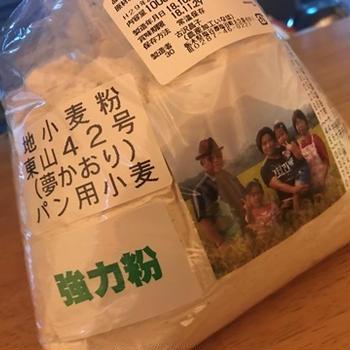 栃木県産 強力小麦粉 ゆめかおり