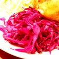 紫キャベツの甘酢☆