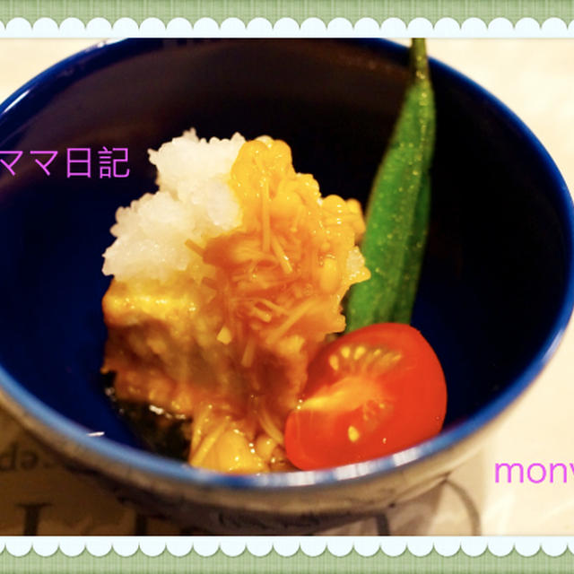 和食副菜「なめ茸のせ揚げ出し豆腐」