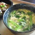 小松菜としょうがのかきたまスープ【ぐんまクッキングアンバサダー】食物繊維たっぷり簡単スープ。