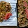 【一品弁当】豚の生姜焼き丼。