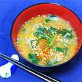 韮と人参のスタミナ味噌汁