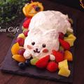 「にっこり目が合う、ネコの立体ケーキ」☆翔泳社「みんなの暮らし日記ONLINE」記事公開のお知らせ