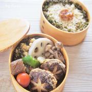 冷めても美味しい♪椎茸のツナとタラバガニ風蒲鉾の詰め揚げ