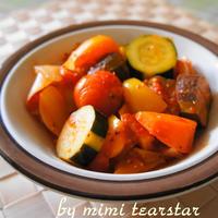 家の定番☆夏野菜料理・ラタトュイユ