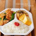 手軽に作れる、お弁当に鶏肉の中華おかずレシピ! 〜セリアのかわいいお弁当容器〜
