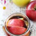 旬のりんごと紅茶の自家製フルーツブランデー