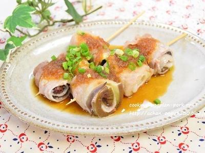 >萩たまげなすと豚肉の梅ロール焼き by ayakaさん