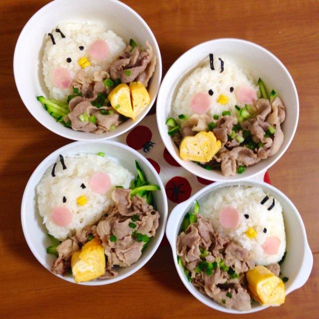 簡単朝ごはん!夏にぴったり☆からし風味の豚しゃぶ丼で「ヒヨコ丼」