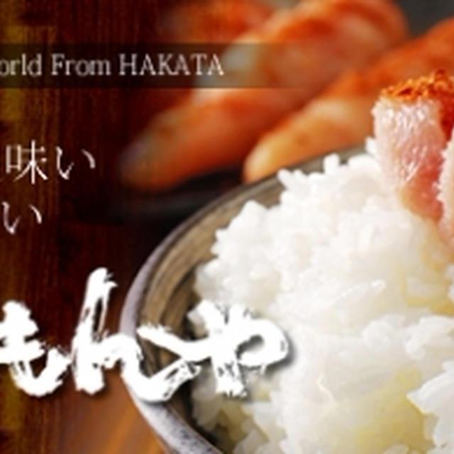明太子レシピ
