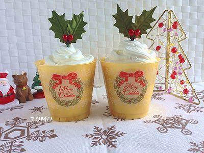 クリスマスに♪ホワイトカップデザート~HM de スポンジケーキ使用~