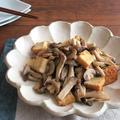 旨味たっぷり◎簡単和総菜☆きのこと厚揚げの香味ソテー