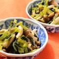しめじと小松菜の煮浸し