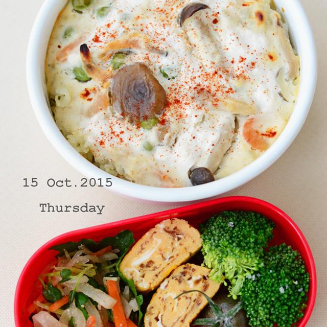 10月15日 木曜日 豆腐ホワイトソースのジェノベーゼドリア