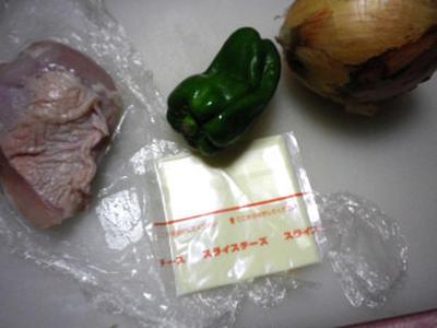 チーズチキン - 103円