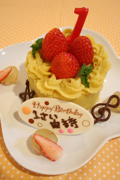 tantanハッピーバースデー☆1歳のバースデーケーキ