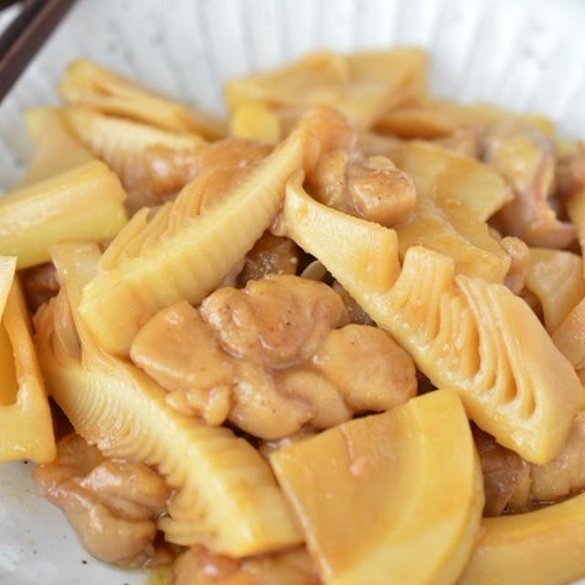 ごはんがすすむ!「鶏肉とたけのこの甘辛バター照り焼き」と、筍の効能について。