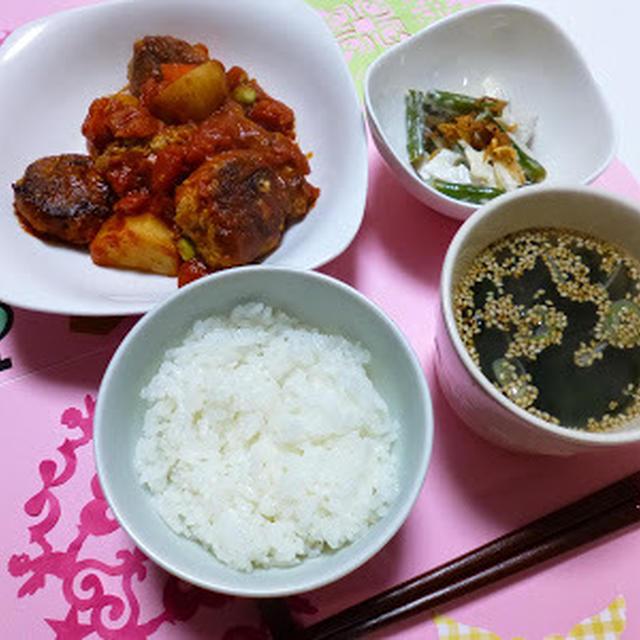 【ブーケガルニを使って】豆腐入りハンバーグのトマト煮込み で晩ごはん。