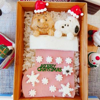 クリスマスブーツのお弁当〖キャラ弁*スヌーピー〗