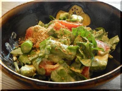 アボカドとルッコラのサラダ~強い個性のコラボ