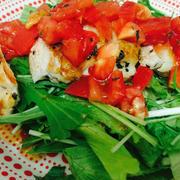 ヘルシー!鶏胸肉のトマトバジルサラダ
