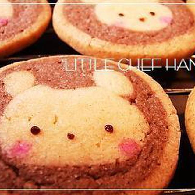 完成☆iceboxくまさんクッキー【第3弾】