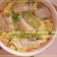 卵スープ美味しい♪柚子胡椒香る*きのこと卵のとろ~りスープ餃子