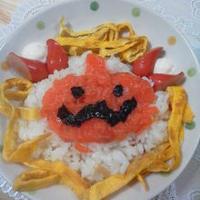 ミツカン「五目ちらし」でハロウィンにぴったりお寿司レシピ