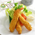 コープのにこにこレシピ「レストランのように真っ直ぐなエビフライ」 by 槙 かおるさん