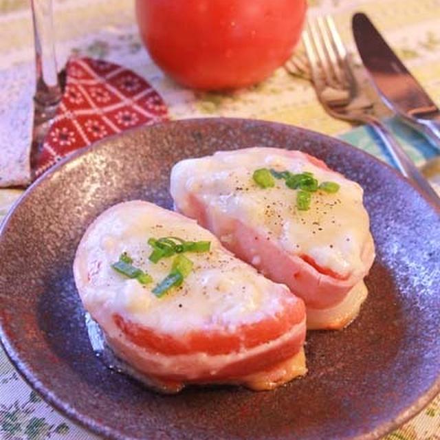 トマトのグラタンステーキ、ワインにピッタリ♪
