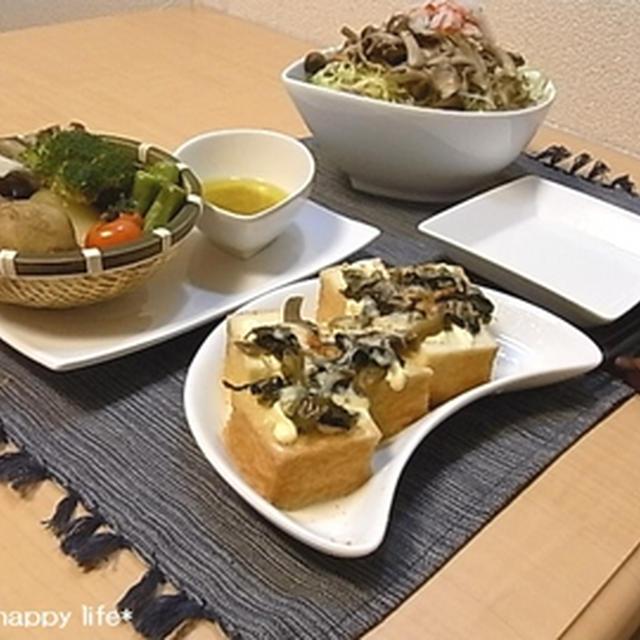 ☆あのかごを使って野菜たっぷり夜ご飯☆