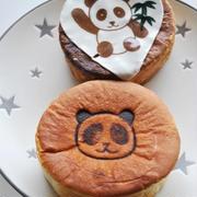 休日 上野動物園 パンダ 子連れランチ