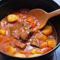 ほったらかしでお肉ホロホロ!牛肉のビール煮【カルボナードフラマンド】 #スパイスブログ