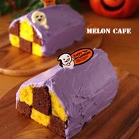 パウンドケーキでハロウィンハウス☆モザイク模様の簡単ケーキレシピ&オマケの日記(川崎ハロウィン)