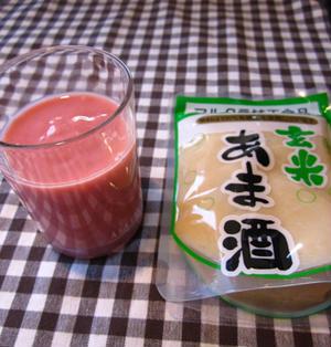 混ぜるだけ☆玄米甘酒シェイク!