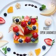 ぱぱっと簡単!朝食にもおやつにもピッタリ「#フルーツオープンサンド」