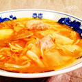 切り干し大根 ごぼう もやし入り キムチ ワンタン スープ☆節約栄養美容♪