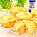 残ったそうめんをリメイク♪ベーコンとチーズとそうめんのケークサレ♡スパイスアンバサダー♡ by Lau Ainaさん
