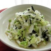 白菜の梅風味サラダ