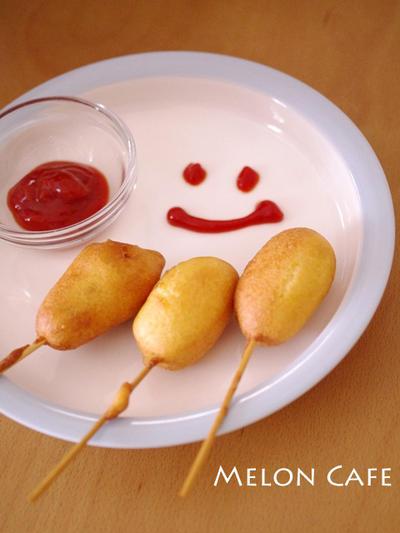 ホットケーキミックスでつくる、簡単アメリカンドッグ☆子どもと一緒に食育レシピ