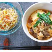 牛すじのキムチ豆腐