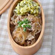 焼き肉のタレがあればお弁当作りもラクになる!豚こまと春雨の炒め物がメインのお弁当