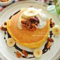 便利野菜国産かぼちゃパウダーdeかぼちゃと豆乳のふわふわバターミルクパンケーキ★