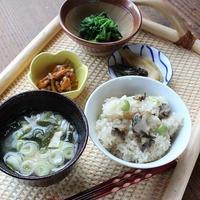 もち米入り貝の炊き込みごはん☆食べられない美しすぎるアートチョコ
