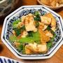 安価で簡単!「小松菜×厚揚げ」でボリューム満点レシピ