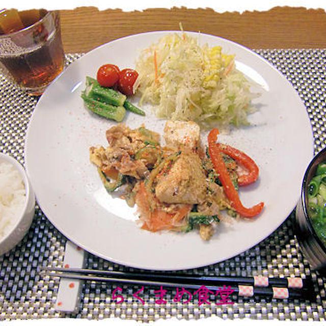 【ゴーヤチャンプル】定食♪と、桃のタルト!!!
