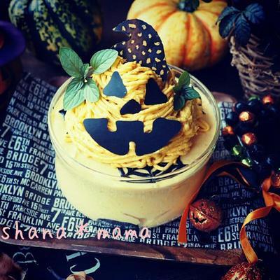 スコップケーキ色々~♪と混ぜたら冷やすだけ~♪かぼちゃのレアチーズスコップケーキ♪