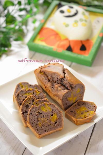 ハロウィンスイーツに♪ 紫芋とカボチャの米粉ケーキ☆