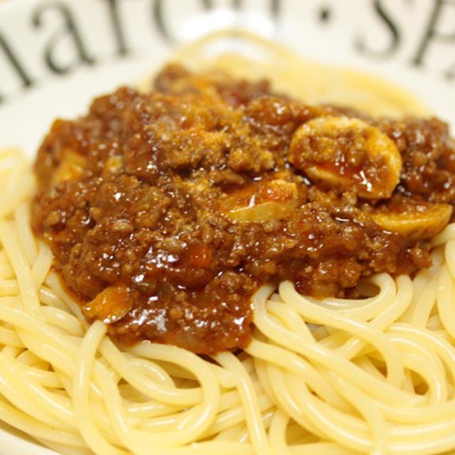 太麺ミートソーススパゲッティ